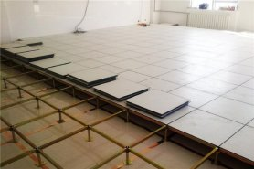 Raised Floor Grounding with Copper Foil Strips