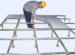 Raised Floor Installation for Stringer System